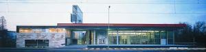 De Rotterdamse Kunsthal is door het ontbreken van eigen collectie geen museum.